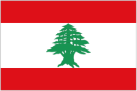 Country Code +961 flag image